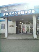 GIFU!☆日本ライン☆!