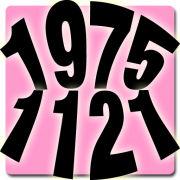 19751121