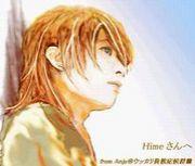 T.M.Revolution☆北海道