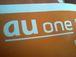 au one
