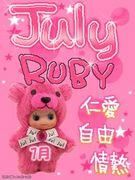 July RUBY