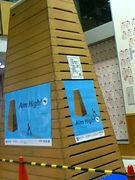河合塾横浜校チューターでした。