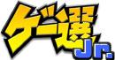 ゲー選Jr.ファン@無料アプリ