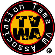 Tama VW Association(たまれん)