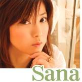 sana(新谷さなえ)