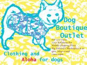 ハワイの犬服