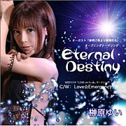 Eternal Destiny-榊原ゆい