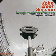 """John Beer Session"""