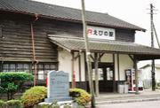 えびの市立加久藤(小・中)学校