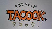 TACOOK【タコスショップ】