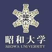 昭和大学2011年度 入学生