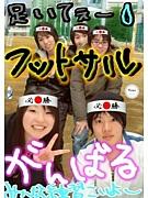 ゚+銀座クラブ+゚
