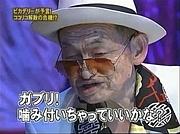 悪徳mixiプロダクション