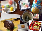 関西*おやつ会!和菓子・洋菓子