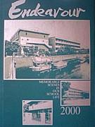 S59年60年生の東蒲中生