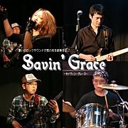 Savin' Grace