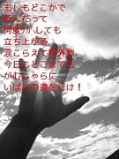 ☆MIYAIBAND☆