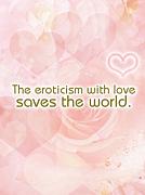 愛のあるエロは世界を救う。