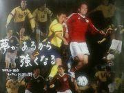第57回早慶サッカー定期戦