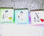 花より団子☆チロルチョコ