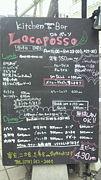 Kitchen&Bar Locaposso
