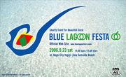 BlueLagoonFesta