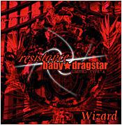 resistance/Wizard