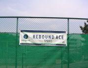 国大テニス部