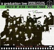 小樽桜陽高校 2006年卒