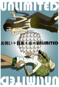 ★UNLIMITED★