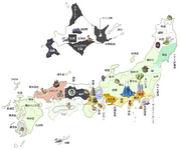 47都道府県のマイミク募集