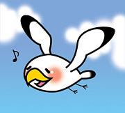 歌うアホウドリ