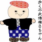 日本たこやき協会