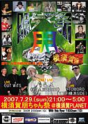 □■朋ちゃん祭■□