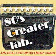 80's 音楽クリエイター研究室