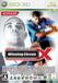 Xbox360 ウイニングイレブンX