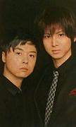 ずっーと Aishiteru