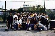 REVE 1990