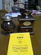 TOMONOコーヒー