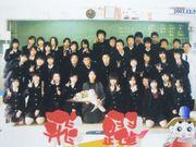 大安寺高校39期 3年6組