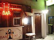 Bar H