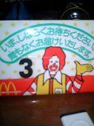 1年3組〜ポリクラス〜^∀^