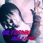 No,Toshiki No,Life
