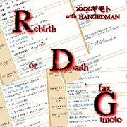 D・・・G