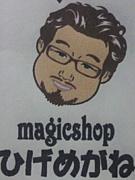 magicshop ひげめがね
