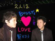 ぽんぽこぽ〜ん・東村山のBUDDY