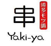 やきや Yaki-ya