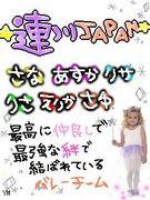 ☆連川JAPAN☆