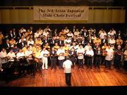 アジア日本人男声合唱祭