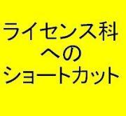 ♬ BLの会 ♬